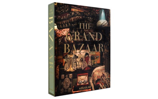 {A book of gorgeous images from the grand bazaar}